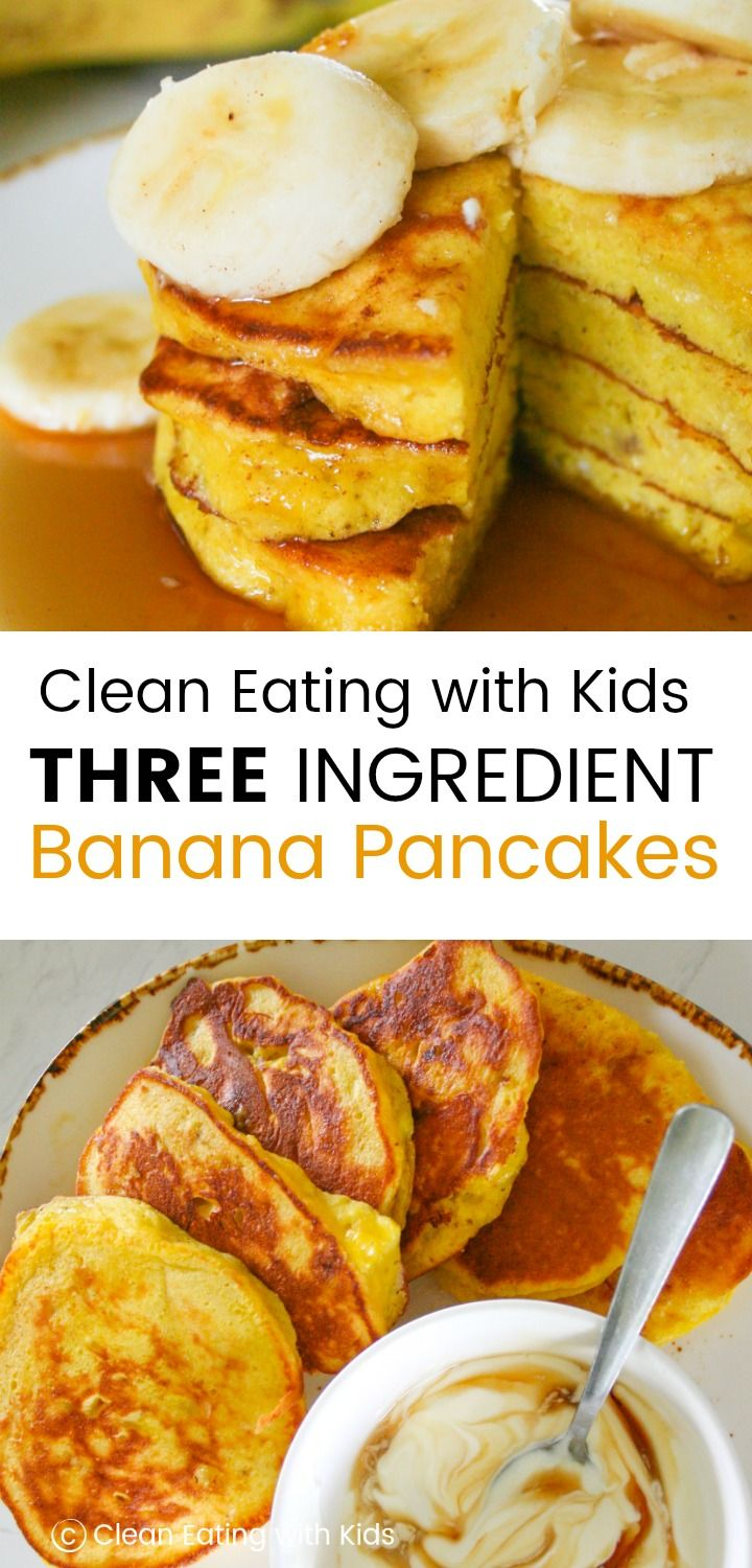 These Clean Eating Three Ingredient Banana Pancakes are quick and easy to make. Dairy free and Delicious! The perfect way to start the weekend. #cleaneating #bananapancakes #cleaneatingrecipes