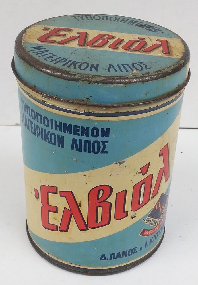 Height : 15.5 cm Diameter : 11.5 cm. $65. Vintage Elvial Elbial Advertising Cooking Fat Tin Box Greece 1960s   eBay