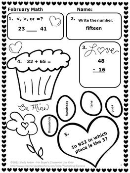 FREE February Daily Math Review 2nd Grade Math Review