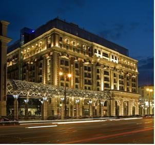 Places to Stay in Moscow, Russia
