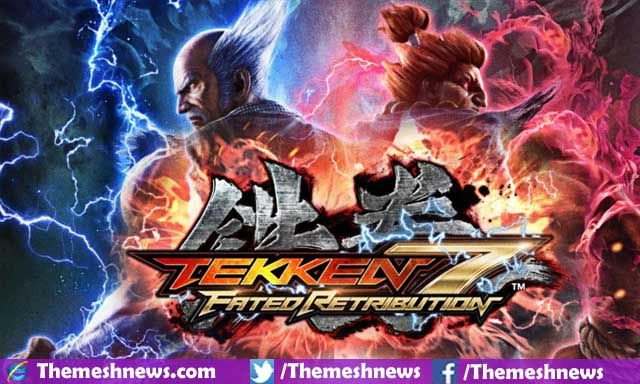 Tekken 7 Coming For Xbox One, Playstation 4 And PC Release Date, News & Updates