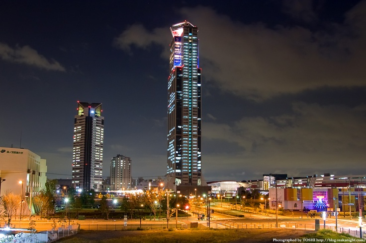 WTC Cosmo Tower, Osaka