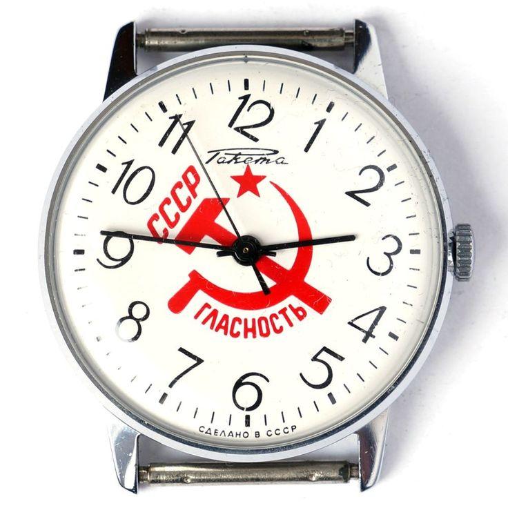 Rare USSR Watch RAKETA 2609 GLASNOST Red Star hammer and sickle. Limited edition #sslawa #raketawatch #часыракета #sovietwatch #советскиечасы #ретроссср #часыссср #ussrwatch #ussrwatches #raketaussr #винтаж #worldwideshipping #worldwidedelivery #ussrvintage #vintage #vintagewatch #sovietvintage #retroussr #винтажныечасы #сделановссср #перестройка #серпимолот #Гласность #ракетаСССР  #RedStar #hammerandsickle #краснаязвезда #Limitededition #Limitededitionwatch  #watchfromUSSR #Luxury