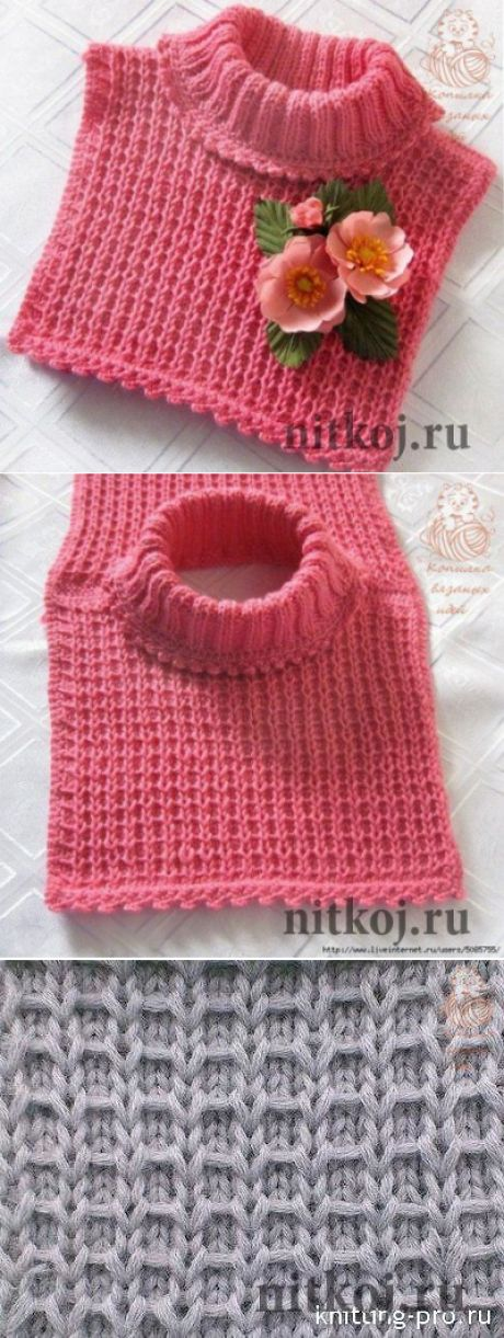 Манишка на девочку » Ниткой - вязаные вещи для вашего дома, вязание крючком, вязание спицами, схемы вязания