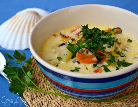 Очень вкусный вариант сливочного чаудера с мидиями и слабосоленой семгой (лососем)... Наваристый рыбный суп, согревающий в прохладный осенний вечер! Для любителей блюд из морепродуктов! ))))