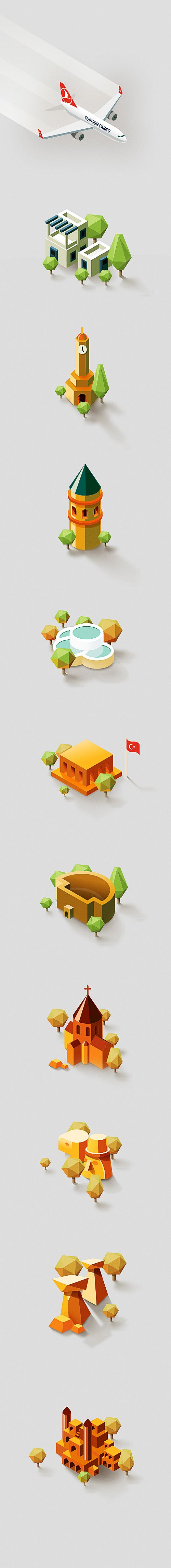 Turkish Cargo / Domestic Flights Print Ad