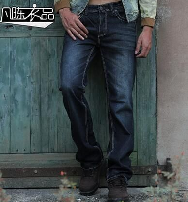 Autumn winter cheap jeans homme embroidered jeans men high quality male denim pants masculino motorcycle fashion designer casual