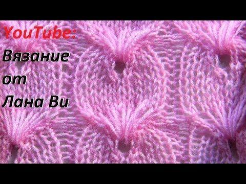 ОБЪЕМНЫЙ узор спицами с ВЫТЯНУТЫМИ петлями. Вязание: красивые узоры спицами - YouTube