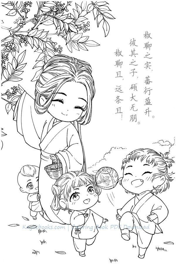 Download Chinese Anime Portrait Coloring Page Pdf Coloring Books Coloring Pages Grayscale Coloring