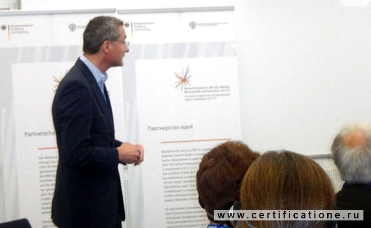 Современная сертификация и виды выдаваемых сертификатов.