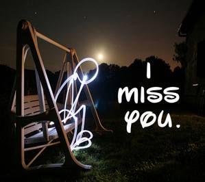 Μου λείπεις