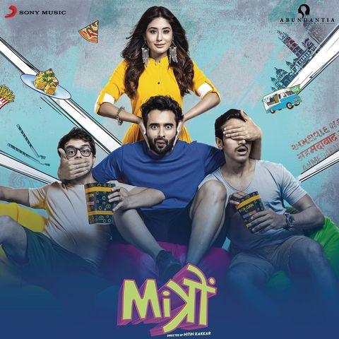 Mitron 2018 All Songs Lyrics Of Hindi Movie Starring Jackky