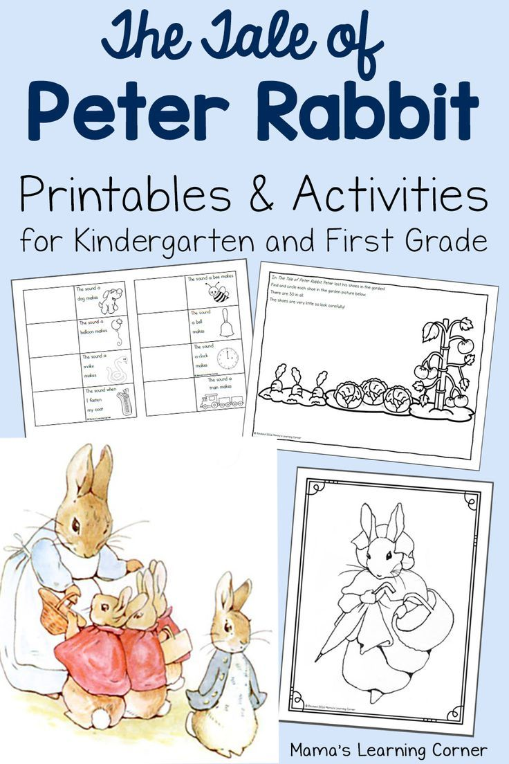 The Tale of Peter Rabbit Printables Activities The o