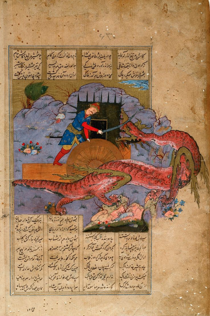 AN ILLUSTRATED AND ILLUMINATED LEAF FROM A MANUSCRIPT OF FIRDAUSI'S SHAHNAMEH: ISFANDYAR KILLS THE DRAGON, PERSIA, SAFAVID, 16TH CENTURY