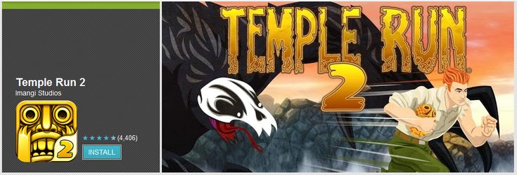 Download Temple Run 2 from Google Play Store