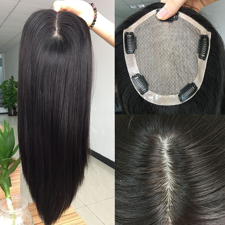 Fast Shipping wholesale 100% real virgin brazilian human hair topper for women hair toupees