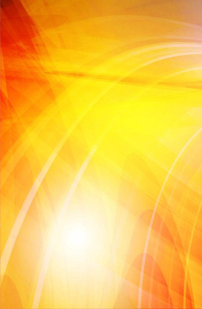 البرتقالي موجة خلفية ناقلات المواد Border Design Digital Background Background