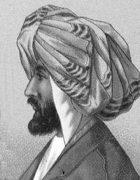 Abu al-Hasan Ali ibn al-Husayn ibn Ali al-Mas'udi  (born c. 896, Baghdad, died September 956, Cairo, Egypt), was an Arab historian and geographer. Al-Masudi was one of the first to combine history and scientific geography in a large-scale work.