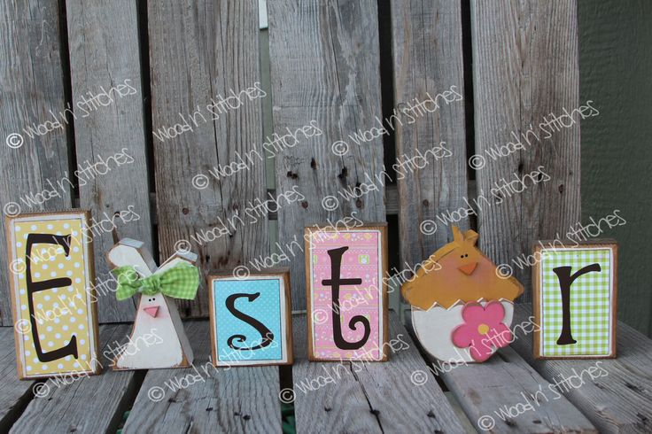 Easter decor CHICK AND BUNNY spring blocks holiday seasonal home decor easter egg bunny gift primitive by jodyaleavitt on Etsy https://www.etsy.com/listing/122554876/easter-decor-chick-and-bunny-spring