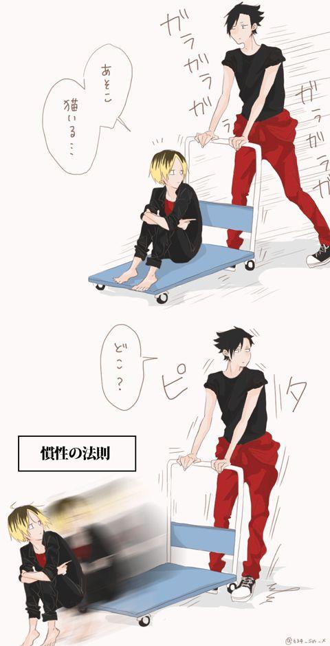 「【HQ】ツイッテァ〜LOG」/「むさし」の漫画 [pixiv]