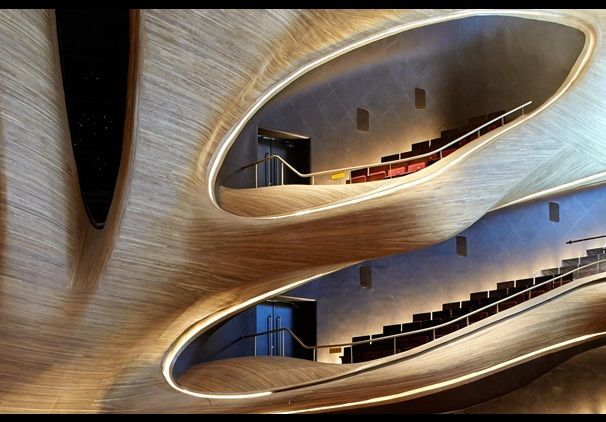Harbin Opera House in China by MAD Architects | Buildings | Architectural Review