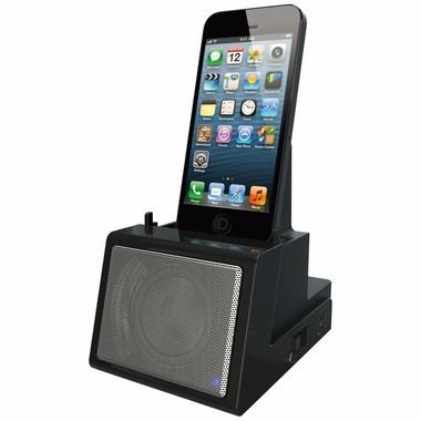 Portable Universal Cradle with Speaker System (Bluetooth) - SkyMall