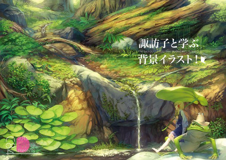 「諏訪子と学ぶ背景イラスト【本文】」/「べにたま」の漫画 [pixiv]