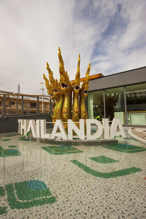Thailand Pavilion at Expo Milano 2015, Milano, 2015 - C.M.C. di Ravenna