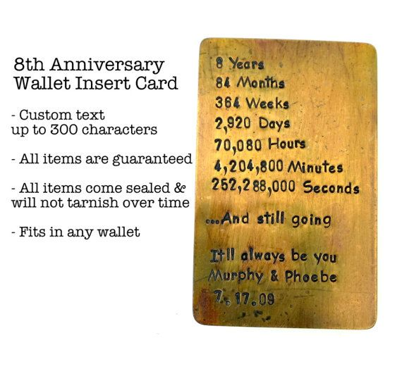 Brass Wallet Insert Card  8th Anniversary Gift   by SnappinStudio