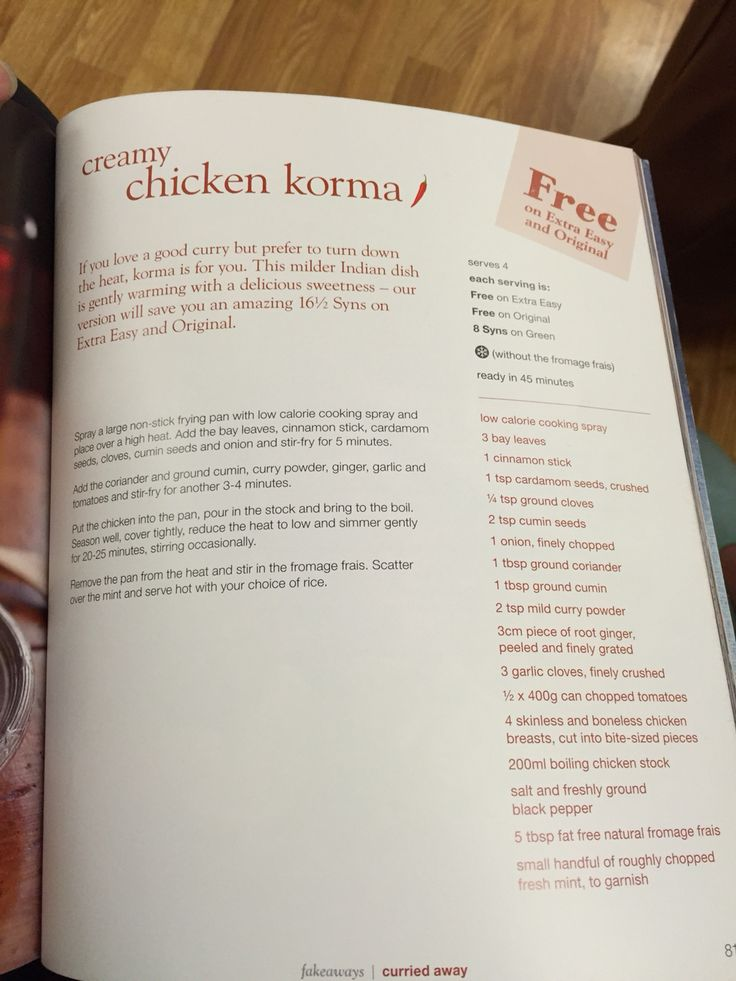 Slimming World Chicken Korma - No Syns
