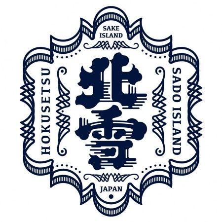 北雪酒造 : 日本酒 | Sumally (サマリー)