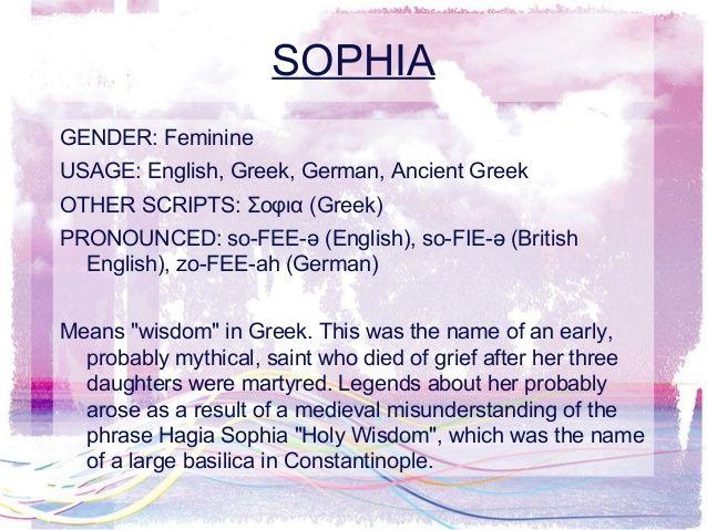 Sophia name meaning