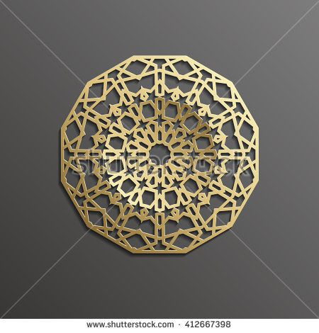 Islamic 3d gold on dark mandala round ornament background architectural muslim texture design . Can be used for brochures invitations,persian motif