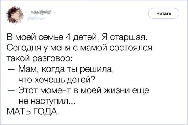 Pin Ot Polzovatelya Jamcafed Na Doske Humor Smeshno Smeshnye Memy Shutki