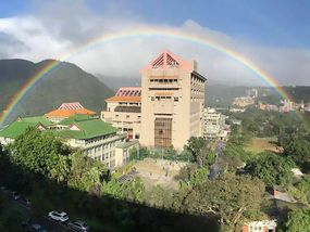 A STUNNING rainbow in Taiwan lasting a full nine hours has set a new world record for the longest observed natural phenomenon of its kind.