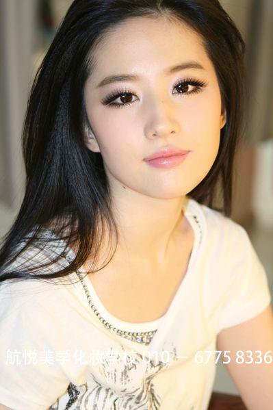 Beautiful East Asian Women