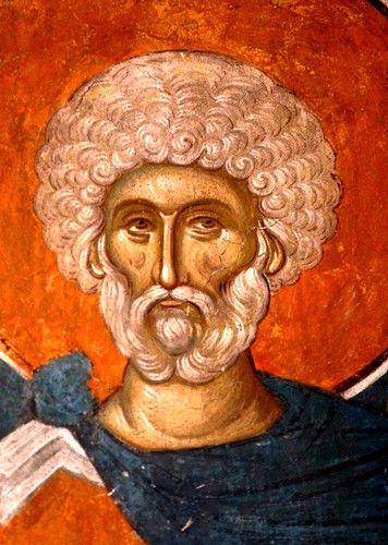 Святой Великомученик Мина.