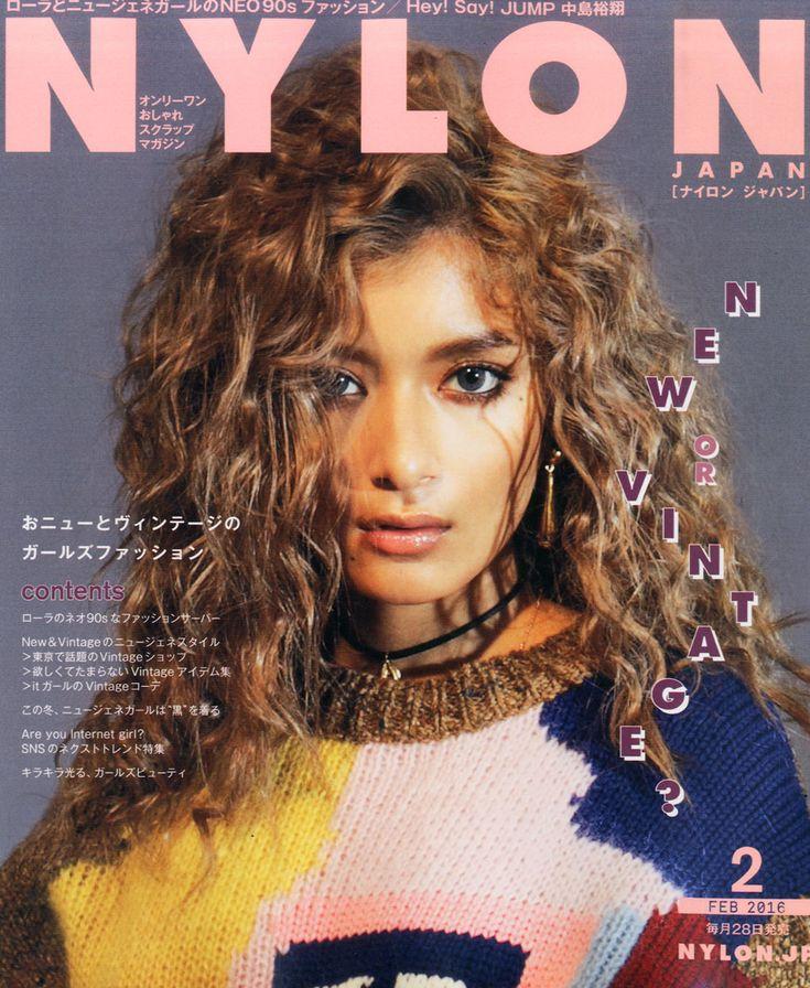 NYLON JAPAN (ナイロンジャパン) 2016年 02月号 [雑誌]【楽天ブックス】
