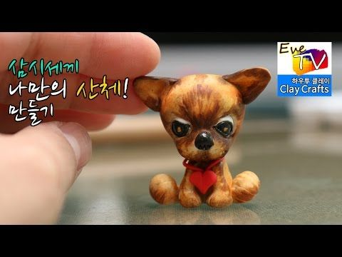 Miniature Chihuahua Dog polymer clay tutorial