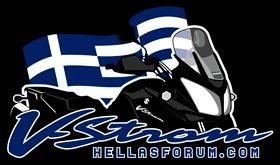 Logo design for http://vstromhellas.forumotion.com/forum