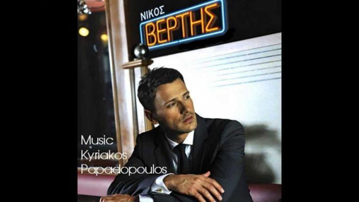 Nikos Vertis • An eisai ena asteri •12-6-2011/12/13/14/15