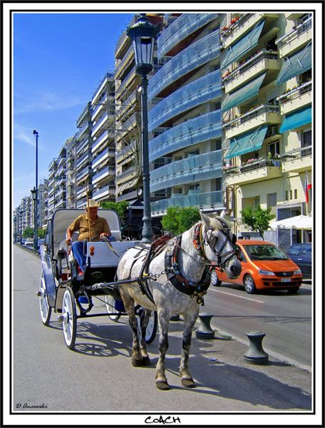 Coach - Thessaloniki, Thessaloniki