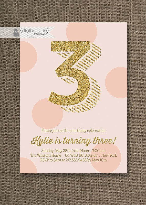 Best Digibuddha Kids Birthday Invitations Images On Pinterest - Free birthday invitation templates pink and gold