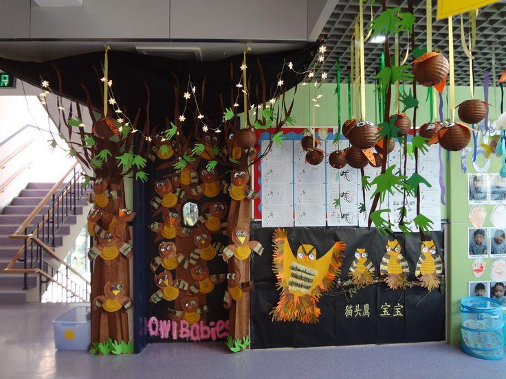 Classroom Door Display: The Owl Babies