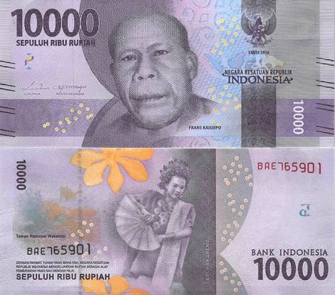 Indonesia 10000 Rupiah 2016