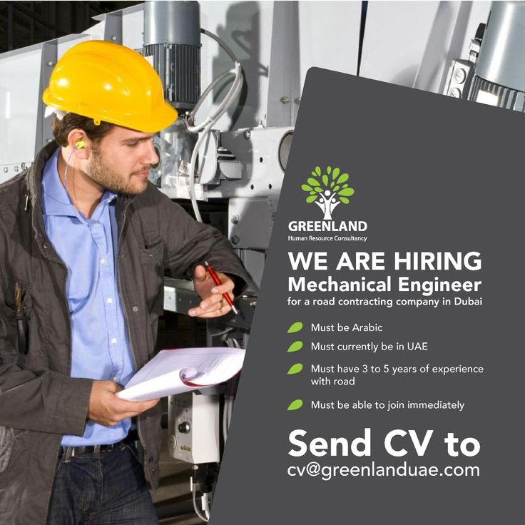 We are currently looking for a Mechanical  Engineer (For a road contracting company in Dubai) 🏗Must be #Arabic 🏗Must currently be in UAE🇦🇪 🏗Must have 3 to 5 years of experience with roads 🏗Must be able to join immediately Please send your CV  to cv@greenlanduae.com #GreenlandUAE #jobs #job #UAE #GCC  #engineer #Dubai #UAEJobs #hiring #openvacancies #ME #Mechanical Engineer #توظيف# وظيفة# وظائف_شاغرة#  فرص_عمل# تصميم # سيرة_ذاتية#امارات  #عمل # خبرة # هندسة#