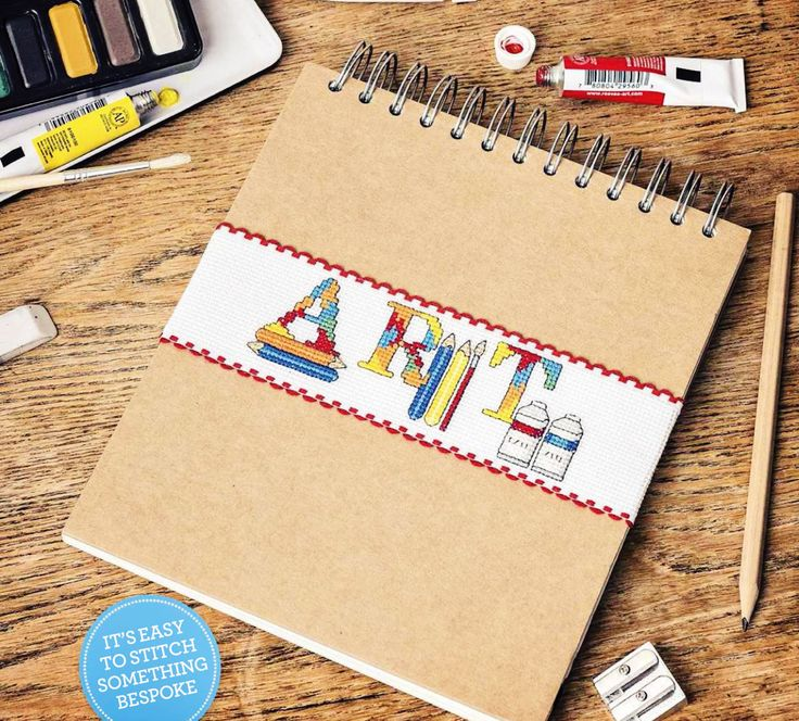 ARTIST AT WORK - Available in The World of Cross Stitching 227