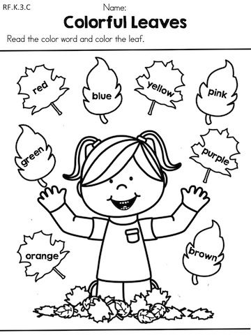 Colorful Leaves >> Read the color words and color the leaves >> Part of the Autumn Kindergarten Language Arts Worksheets packet