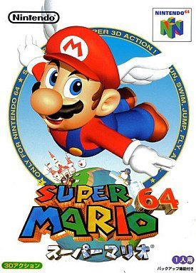 Super Mario 64 (Japanese N64 Import). Nintendo 64 Japanese import. No language barrier-pick up and play! Genre: Adventure Games. Platform: Nintendo 64. Not The Rumble Pak Version. This is the copy to have for speedrunning! Mario 64, Japanese version. Classic action game. Requires a minor modification to consoles or an adapter to play.If you're a speedrunner and reading this, yes, this is the 'good' version to have. Japanese text.