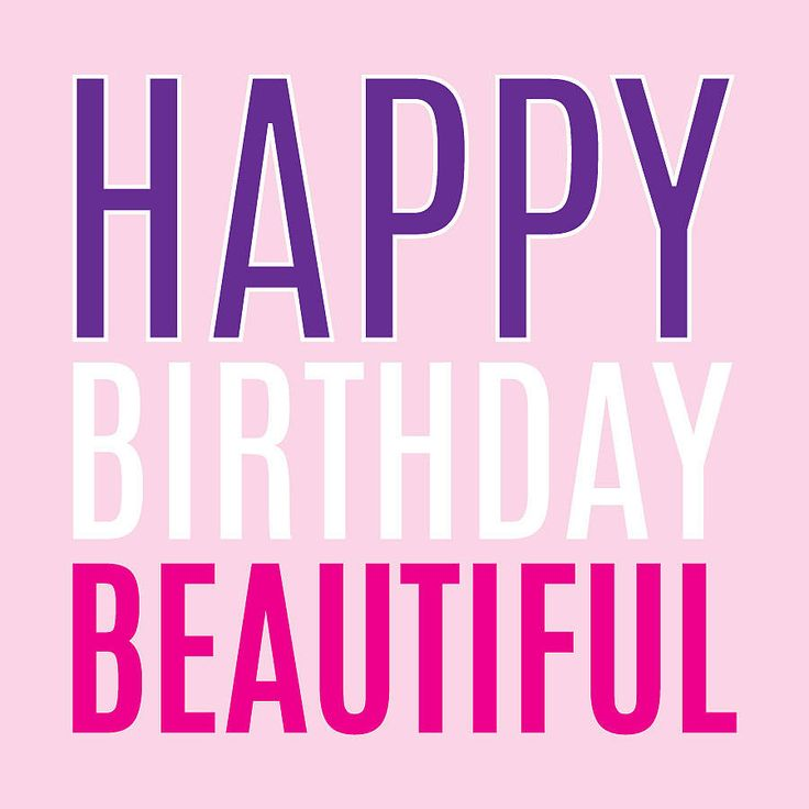 97 Best Images About Happy Birthday On Pinterest Happy Attractive Happy Birthday Wishes